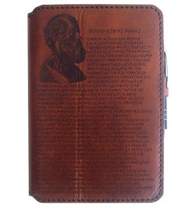 """Leather case for 7"""" tablet"""